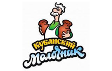 Кубанский Молочник