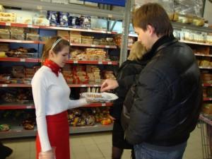 Анапа ГМ Пастицерия 16.01.2011 (11)