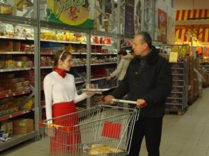 Анапа ГМ Пастицерия 16.01.2011 (7)
