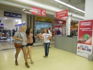 Анапа СБС ГМ Магнит Красная площадь неделя 2 (2)
