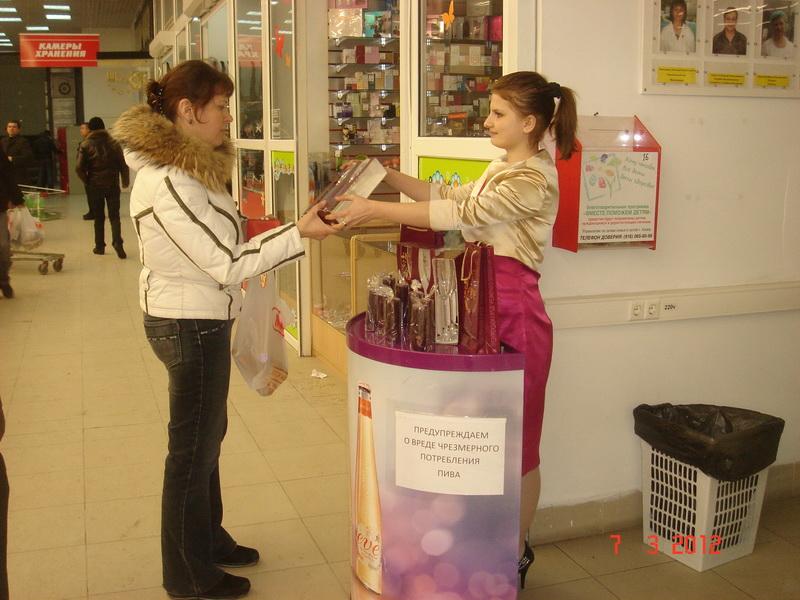 Доставка подарков новороссийск 9