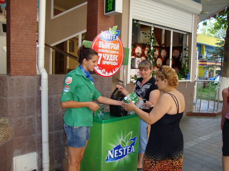 Центр выдачи подарков кококола в краснодаре