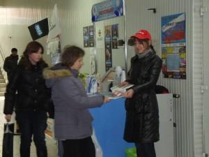 Новороссийск Центральный рынок 20.02.11 (3)