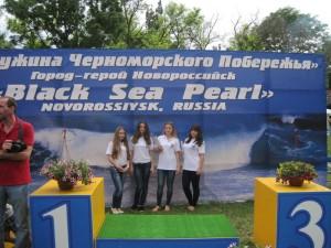 Новороссийск (18)