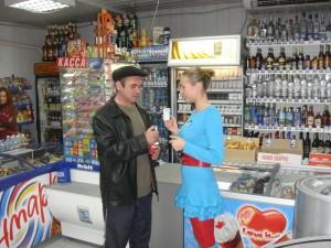 Новороссийск_ООО Конкурент_неделя 49 (1)