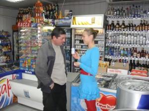 Новороссийск_ООО Конкурент_неделя 49 (2)