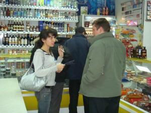 Новороссийск_ООО Красота_Васенко 8_неделя 4 (1)