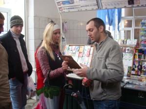 Новороссийск_ООО Миринда_Бирюзова 3_неделя 13 (3)