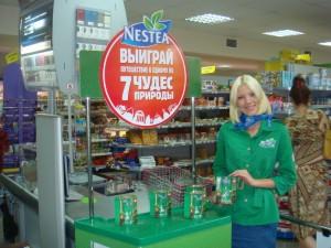 Новороссийск_ООО Секунда_неделя 28 (1)