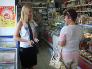 Новороссийск_Уно_неделя 32 (1)