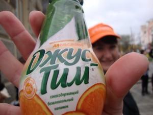 Новороссийск 1 мая 2011 (98)