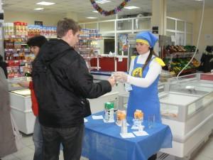 Новороссийск_ММ Глобус_неделя 50 (2)