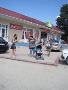 Крымск Центральный рынок 21.08.2011 (84)