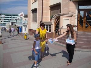 Новороссийск Автовокзал 17.06.2011 (18)